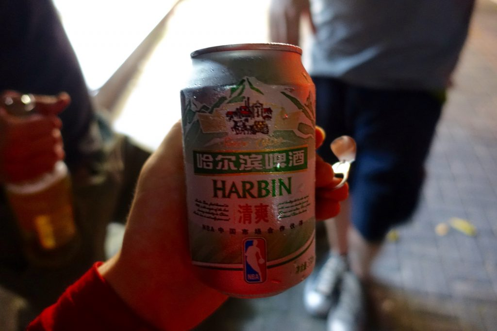 picture of chinese beer