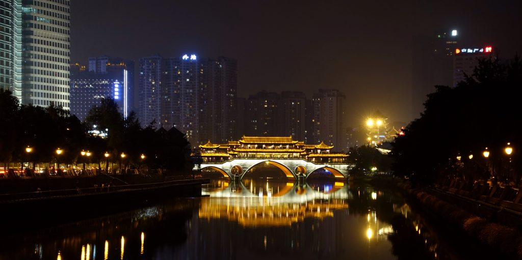 Picture of bridge over a river in central Chengdu